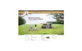 코오롱 캠핑 파크