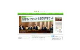 국회의원 손학규